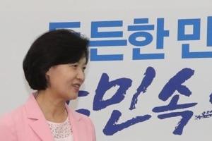 추미애·안철수 내일 회동…김명수 인준 급물살 주목