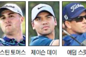 한국 첫 PGA 노리는 월드 스타들