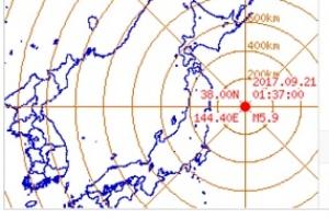 일본 동해에도 규모 6.1 강진 발생…쓰나미 경보는 없어