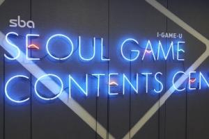 SBA '서울게임콘텐츠센터' 신규 입주 게임 스타트업 모집