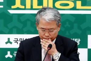 """국민의당, 고심 끝에 김명수 '자유투표' 방침 확정…""""찬성이 더 많아"""""""