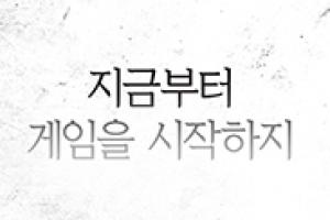 '쏘우' 시리즈의 새로운 이름, '직쏘' 11월 개봉
