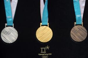 평창올림픽 메달 공개…한글로 입체감 표기, 금메달에 순금 6g 도금