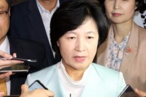 김명수 동의안 통과…우원식이 연두색 넥타이를 맨 까닭은?