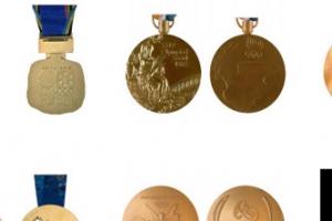 평창올림픽 메달 역대 가장 무거운 586g…가격은 얼마?