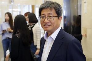 """""""국민 위한 사법부""""   닻 올린 김명수호"""