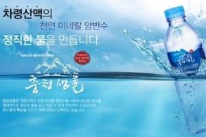 '충청샘물' 생수서 역겨운 냄새…업체, 회수·환불 나서