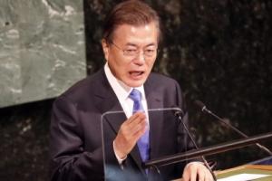 [서울포토] 문재인 대통령, 유엔총회 기조연설