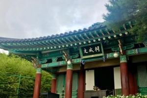 [테마별 농촌여행 2] 가을바람이 느껴지는 그 곳, 강릉 가족여행