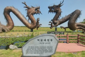 [테마별 농촌여행 4] '전통 농경문화와 조상의 얼' 김제 여행