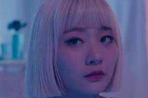 푸르게 시린 이별 노래…볼빨간사춘기 'Blue' 뮤직비디오 티저