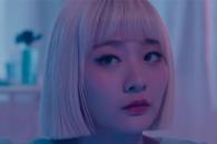 푸르게 시린 이별 노래…볼빨간사춘기 'Blue' 뮤직비…