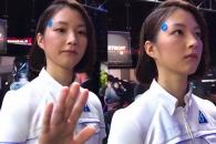 일본 게임쇼에 등장한 '사람 닮은 로봇' 정체