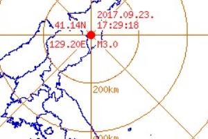 """[속보] 북한 함경북도 길주서 규모 3.0 지진…기상청 """"자연지진"""""""
