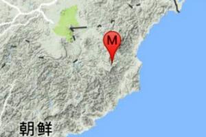 """북한 함북 길주서 규모 3.0 지진…기상청 """"자연지진"""" vs 中 """"폭발"""""""
