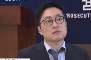 '인천 초등생 살인사건' 나창수 검사, 구형 중 '울컥'한 이유는?