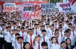"""北, 10만 군중 집회…""""최…"""