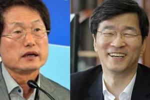 조희연·곽노현, '자사고·외고 폐지' 청와대앞 1인 시위