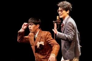 [연극리뷰] '20세기 건담기'