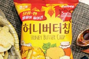 감자칩, 이번엔 단맛 '메이플 전쟁'