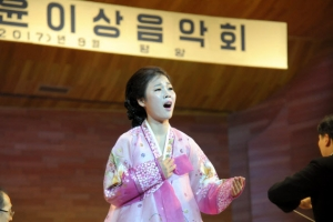 [포토] 북한, '탄생 100주년' 기념 윤이상음악회 개최