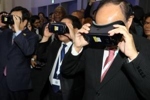 ITU 2017 부산서 개막