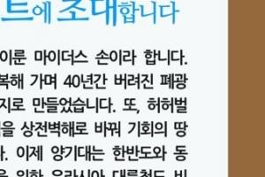 양기대 광명시장 수원서 북콘서트- 도지사 출마행보 본격화?