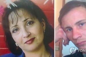 '러시아 식인부부' 사건 충격…30명 살해 후 인육 먹은 혐의