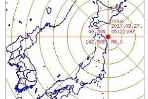 일본 이와테현 앞바다서 규모 6.0 지진…쓰나미 우려 없어