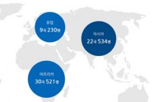 평창올림픽 홈페이지 세계지도에 일본 없어…일본 정부 '항의'