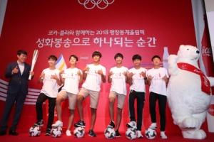 차범근·축구 꿈나무가 뛴다… '평창의 꿈' 향해
