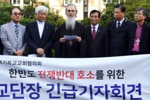 """""""전쟁 부추기는 언행 중단해야""""  진보성향 개신교 교단장 호소"""
