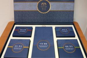 [포토] 청와대, 문 대통령 '추석' 선물세트 공개