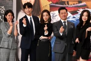 [포토] 드라마 '마녀의 법정' 제작발표회