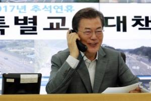 """""""교통정보센터에 나와 있는 문재인 통신원 입니다"""""""