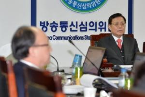 방송·통신 민원 13만건 '수두룩'...방심위 4개월째 공석
