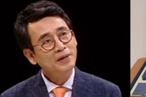 """'썰전' 유시민 """"10년 만에 대통령 선물 받아…김영란법 의식했나"""""""