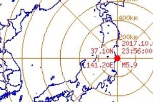 일본 후쿠시마 앞바다서 규모 5.9 지진…쓰나미 우려는 없어