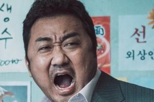 액션 마블리의 뒷심 한방, 영화 '범죄도시' 연휴 막판 흥행 1위