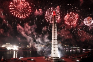 [포토] 김정일 추대 20주년 대회 '화려한 불꽃놀이'