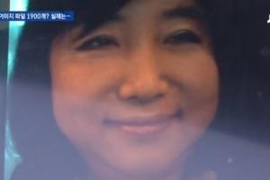 """태블릿PC 이미지 1900장 중 최순실 3장뿐?…""""직접 촬영 대부분은 박·최 사진"""""""