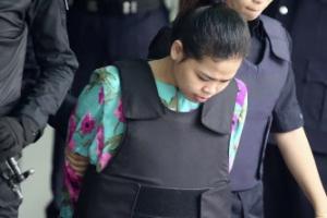 재판 받고 떠나는 김정남 암살범