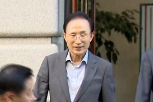 "MB측, DJ노벨평화상 취소청원 의혹에 ""말도 안되는 소리"""