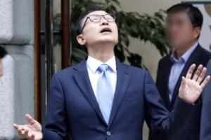 [포토] 이명박 전 대통령 '비가 오나?'