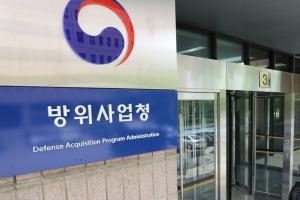 [단독] 파산업체인줄 알면서도 계약 추진한 방사청…전력화 사업 구멍 숭숭