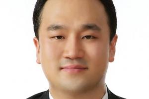 [In&Out] 中 19차 당대회와 한국의 안보 딜레마/정재흥 세종연구소 연구위원
