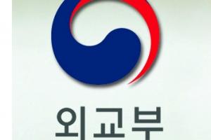 [단독] 위안부합의 자료 공개 거부… 전·현 외교관끼리 서면 결정
