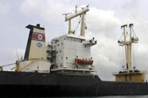 수류탄 3만개 숨겨 운반하던 북한 선박 적발