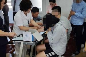 해남 중학교 난데없는 백혈병 공포···학생 2200명 혈액검사