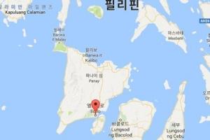 필리핀서 50대 한국인 교민 피살…경찰, 용의자로 아들 체포